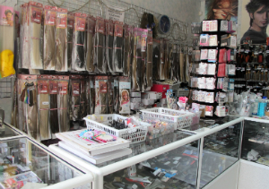 Профессиональные магазины косметики для волос саратов