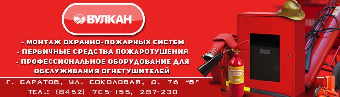 Вулкан играть на телефон Кагальницкая установить Казино вулкан Ершо установить